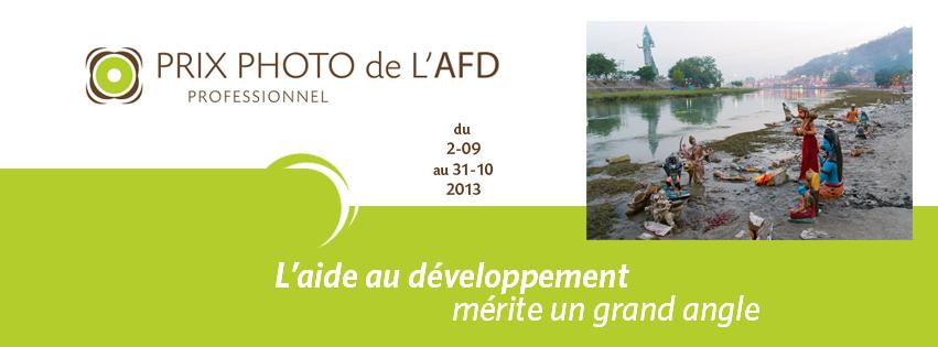 Prix Photo AFD