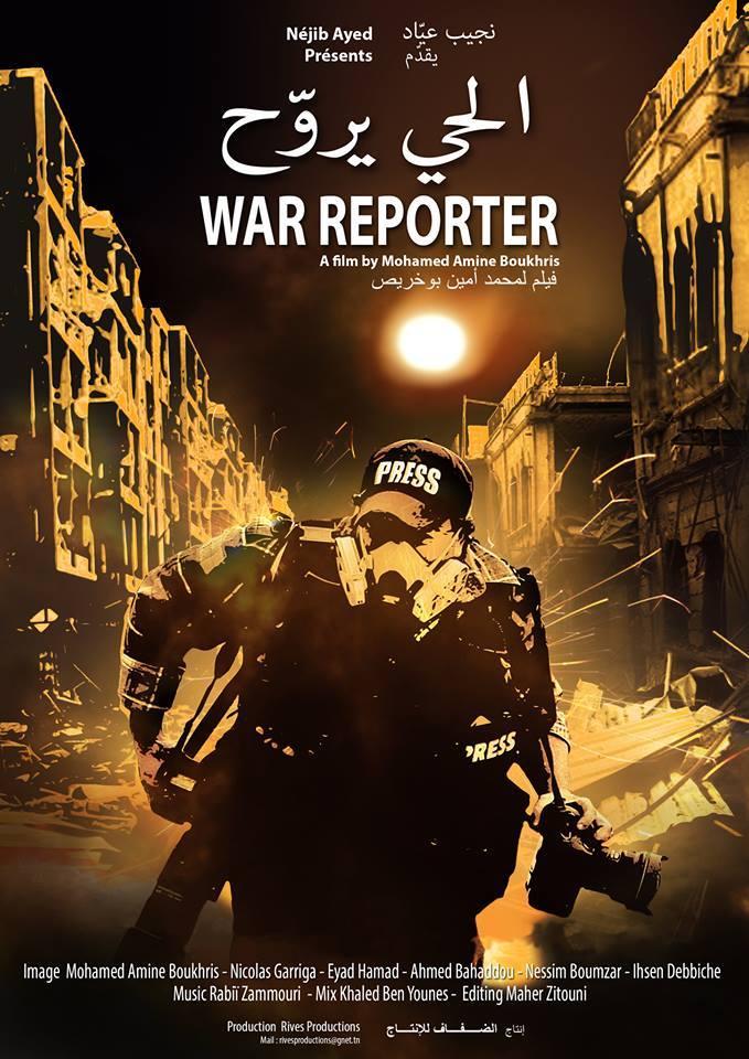 affiche_film_war-reporter